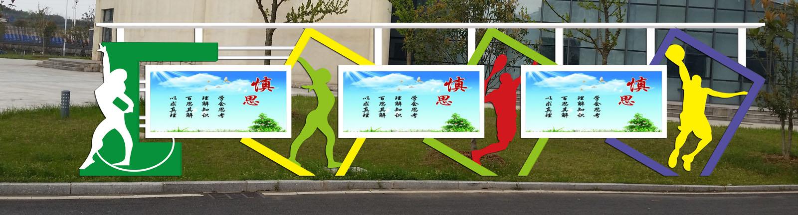 信阳公交候车亭